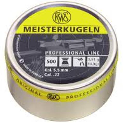 RWS meisterkugeln Pellet (heavy) .91gms - 14.0 grain .22 (5.50mm) flat head air rifle pellets,  recommended for air rifles
